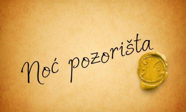 Ponuda za oglasavanje – portal kulture Theatre book i manifestacija Noc pozorista – www.noc-pozorista.rs