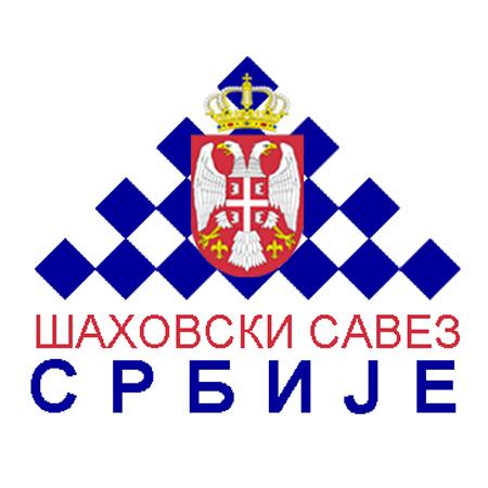 Sahovski savez Srbije