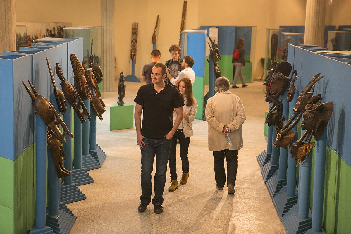 Muzej africke umetnosti
