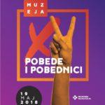 Ponuda za oglašavanje u okviru manifestacije Noc muzeja u Novom Sadu, subota 19. maj