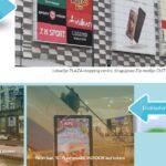 Ada Mall shopping centar – premijum oglašavanje