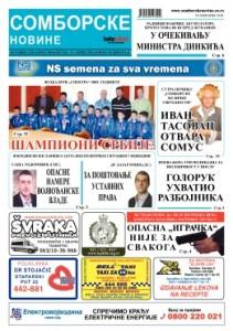 SOMBORSKE NOVINE – lokalni somborski nedeljnik