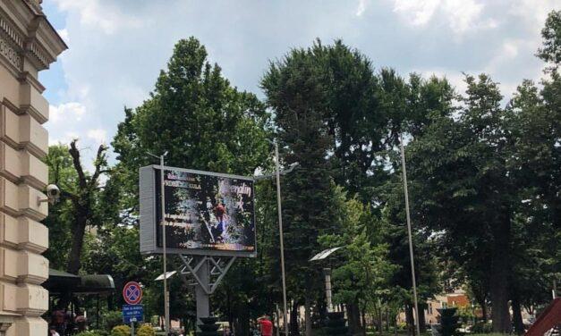 Sremska Mitrovica, centar, OUTDOOR led bilbord