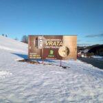 NOVO! dvostrani bilbord na mg putu, 5km do Zlatibora!